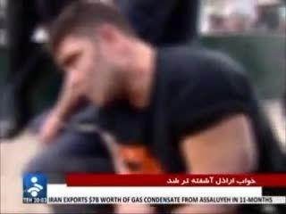 ارازل اوباش شمال تهران بازداشت شدند-حتماببینید-وحشتناک