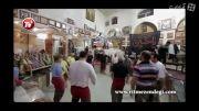 قدیمی ترین زورخانه تهران در خیابان مولوی-قسمت 2