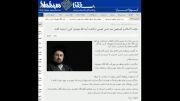 پیام تسلیت حسن خمینی به مناسبت درگذشت آیت اللهمهدوی كنی