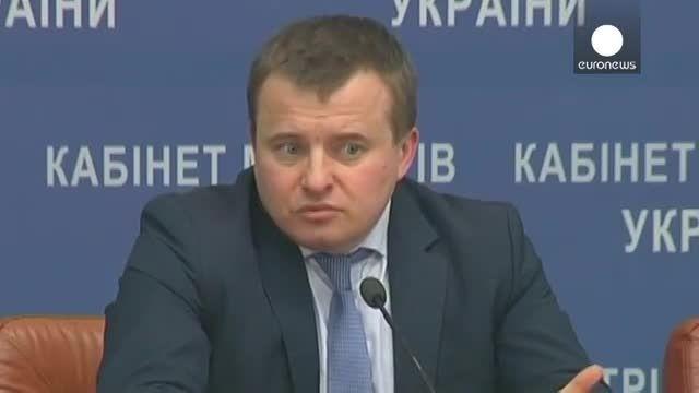کی یف خرید گاز از روسیه را به دلیل قیمت بالا قطع کرد