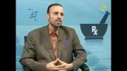 سلامتی از نظر اسلام و طب سنتی - قسمت سوم - هادی تی وی