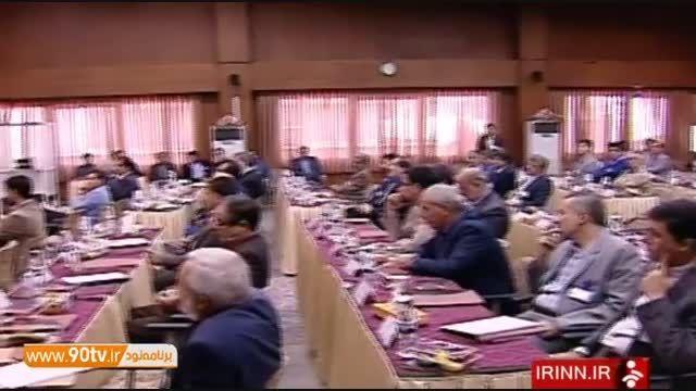 حواشی جلسه مجمع انتخابات فدراسیون فوتبال