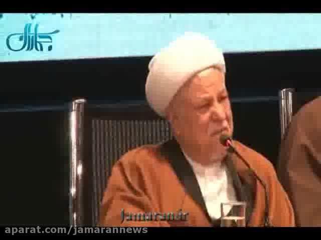 سخنرانی آیت الله هاشمی رفسنجانی-همایش بین المللی قرآن 1