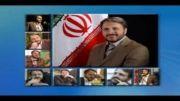 مرد افتتاحیه ها در نصف جهان کیست؟؟؟مهندس اصغر آذربایجانی