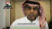 پیام تهدید شهروندان سعودی به ملک عبدالله بن عبدالعزیز