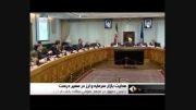 بررسی سیاست های پولی در مجمع عمومی بانک مرکزی