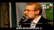 سخنرانی دکتر لاریجانی در همایش اقتصاد مقاومتی
