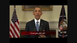 ایران تسلیم شدنی نیست