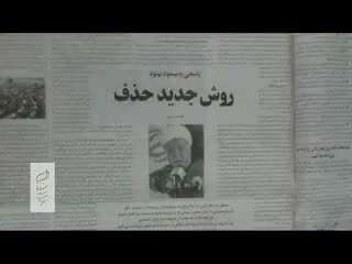 جهت یاداوری - مجلس ششم - انتخابات مجلس
