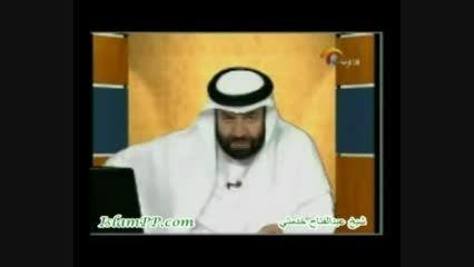 شیخ عبدالفتاح خدمتی_حكم طلاق از همسر معتاد