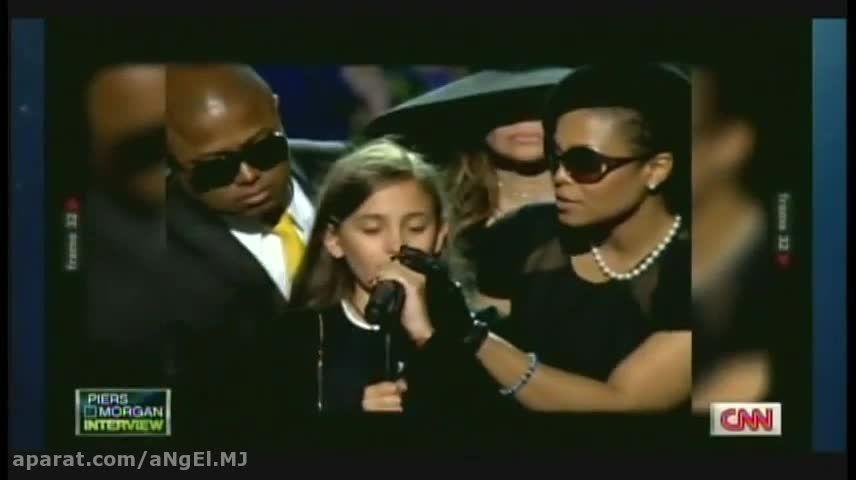 گریه ی پاریس دختر مایکل جکسون در مراسم یادبود پدرش