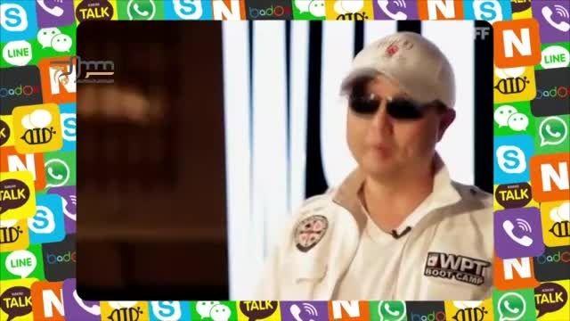 معرفی شبکه های جاسوسی اجتماعی(...تانگو...)