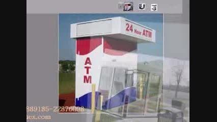 #قیمت کیوسک بانک سیار #Atm kiosk#کانکس بانک