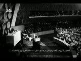 طرح ادغام عربستان با بحرین