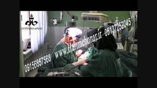 حریم هنر-همایش وسمینار- هفتمین سمینارسالیانه بیمارستان