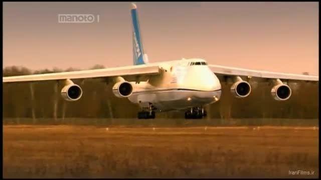 بزرگترین هواپیمای باربری جهان