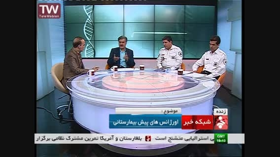 مصاحبه با رئیس اورژانس کشور در برنامه نبض شبکه خبر