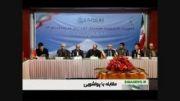 ایران پیشگام در مقابله با پولشویی