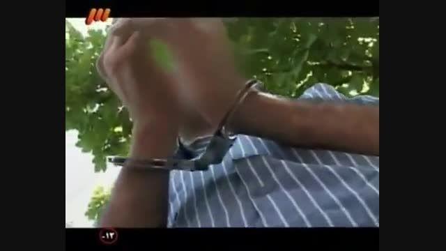 مستند مکث - سرقت مسلحانه و آدم ربایی
