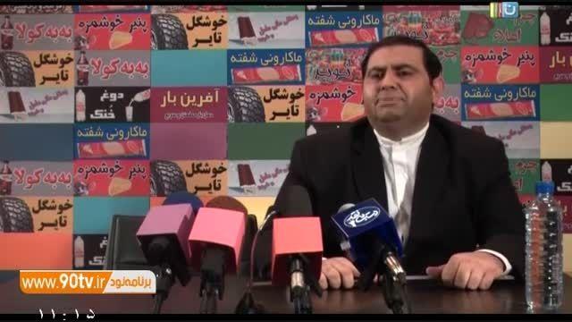 اختلاف نظر کمیته انضباطی و استیناف درباره ی کرار ومکانی