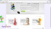 فارسی کردن مرورگر گوگل کروم (Google Chrome)