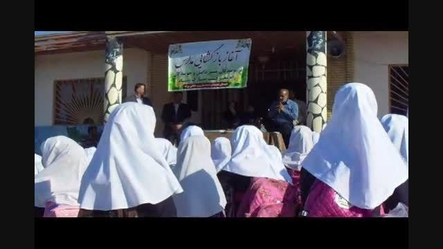بازگشایی مدارس در سال تحصیلی جدید