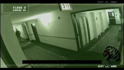 جیغ زدن روح در هتل متروکه