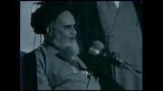 امام خمینی-اخر مرتبه بهشت