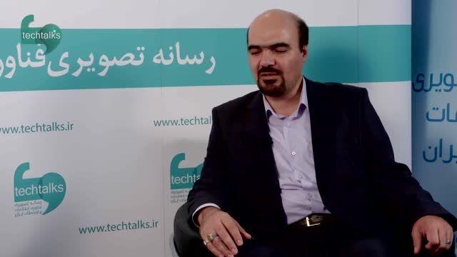 مدیرکل روابط عمومی وزارت ارتباطات وفناوری اطلاعات