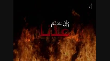 ۳ شیوه جدید اعدام قربانیان داعش در موصل