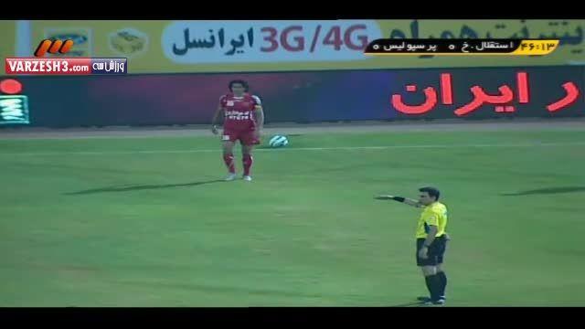 تازه ترین جیمی جامپ ایران