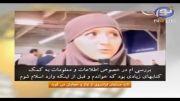 تازه مسلمان فرانسوی از نماز و حجابش می گوید