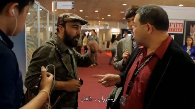 گلشیفته فراهانی در آخرین فیلم رضا عطاران