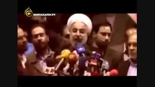 کلیپ جنجالی بازگشت احترام به پاسپورت ایرانی*جدید*