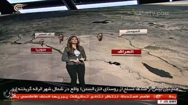 حمله روسیه به مواضع داعش در سوریه