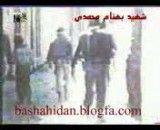 بهنام محمدی شهید سیزده ساله