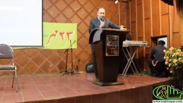 سخنرانی مدیریت موسسه خیریه با دست های شکوفا