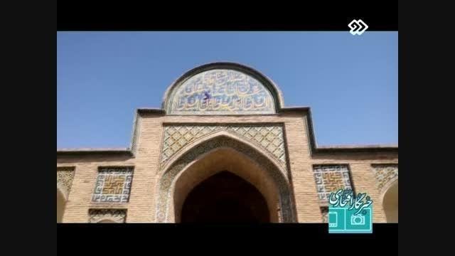 سفر به استان سمنان