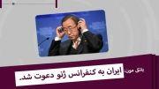 من وتو : ایران در سوریه دخالت نکند وگرنه سقوط می کند