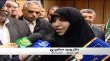 برکناری وزیر محترم بهداشت و درمان پزشکی
