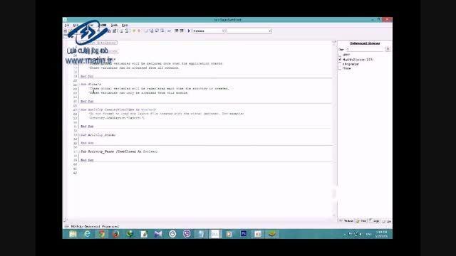 آموزش دانلود از سرور در برنامه اندروید با نرم افزارb4a