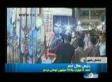 وضعیت مناطق زلزله زده آذربایجان شرقی پس از ده روز