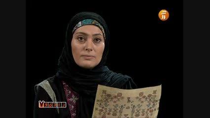 متن خوانی سودابه بیضایی و نماهنگ ساعت ِ بنیامین بهادری