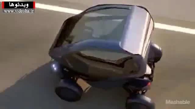 نسل آینده خودروهای مفهومی با طراحی منحصر به فرد