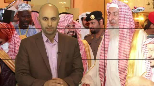 بیانیه اعتراف آمیز مفتی های عربستان