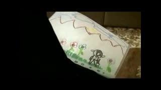دختر شهید تهرانی مقدم