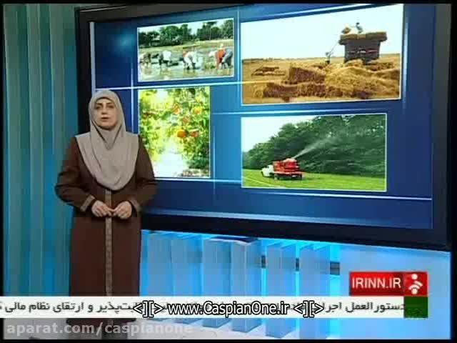 جارت خارجی ایران از مرز 48 میلیارد دلار گذشت