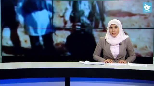 داعش و اعدام وحشیانه یک اسیر لبنانی -سوریه