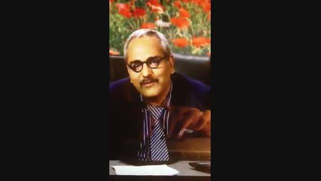 مهران مدیری در نقش دکتر روانشناس