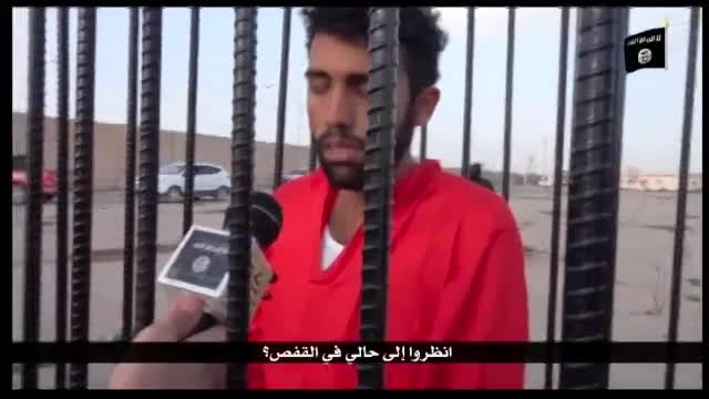 سر بریدن 21 پیشمرگه کرد توسط داعش